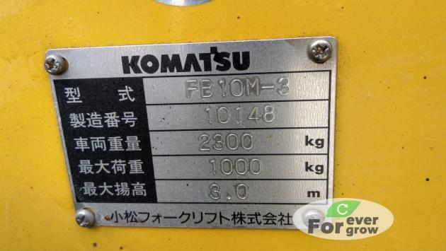 編號123 小松 KOMATSU FB10M-3 1